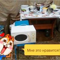 СергейФедоров