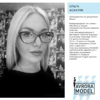 Модельное агенство североморск как познакомиться с девушкой которая нравится на работе