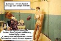 Виталий Жуков фото №22