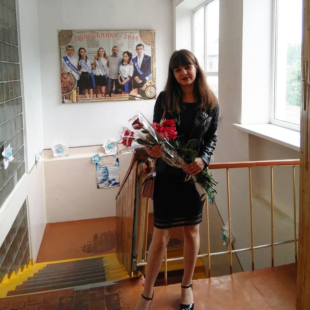 Пономарёва Ксения, Хадыженск - фото №9