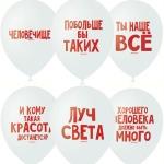 """""""Хвалебные"""" (красные надписи)"""