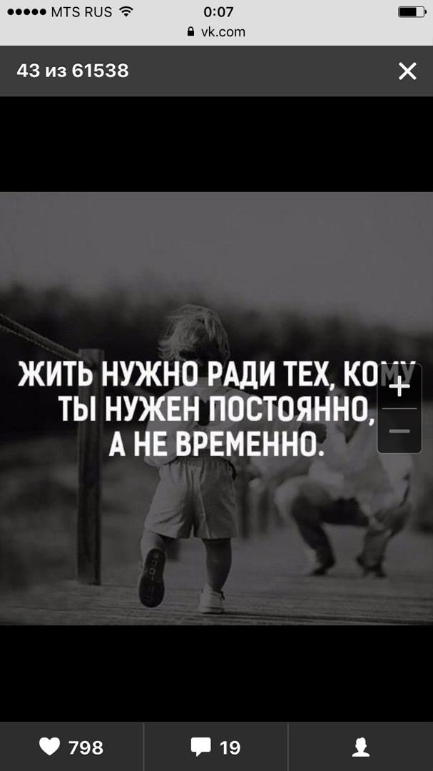 фото из альбома Алексея Бондарчука №9
