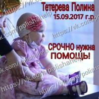 Жанна Фрольцова фото №4