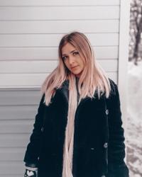 Наташа Анодина