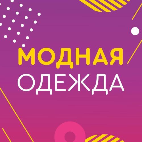 Коля Хасанов