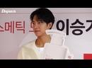 이승기 Lee Seung Ki, _달콤한 미소_ 현장 720p