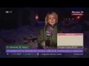 Почему в Троицке больше месяца не вывозят мусор со двора - Москва 24