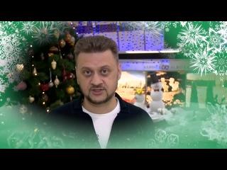 С Новым Годом! Заместитель исполнительного директора АК «АЛРОСА» Руслан Сизонов
