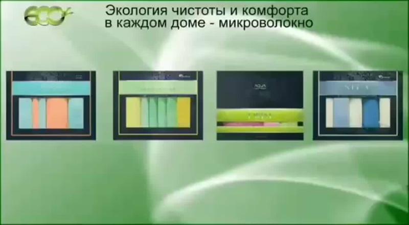 video-4adc6b0d7e14a64fb1edaa5e50440b41-V.mp4