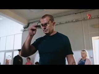Fors mazhor (2019) - 3 серия