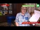 Жители пос.Мостоотряд-3 судятся с властями - метры списали, чтобы сэкономить при расселении жилья
