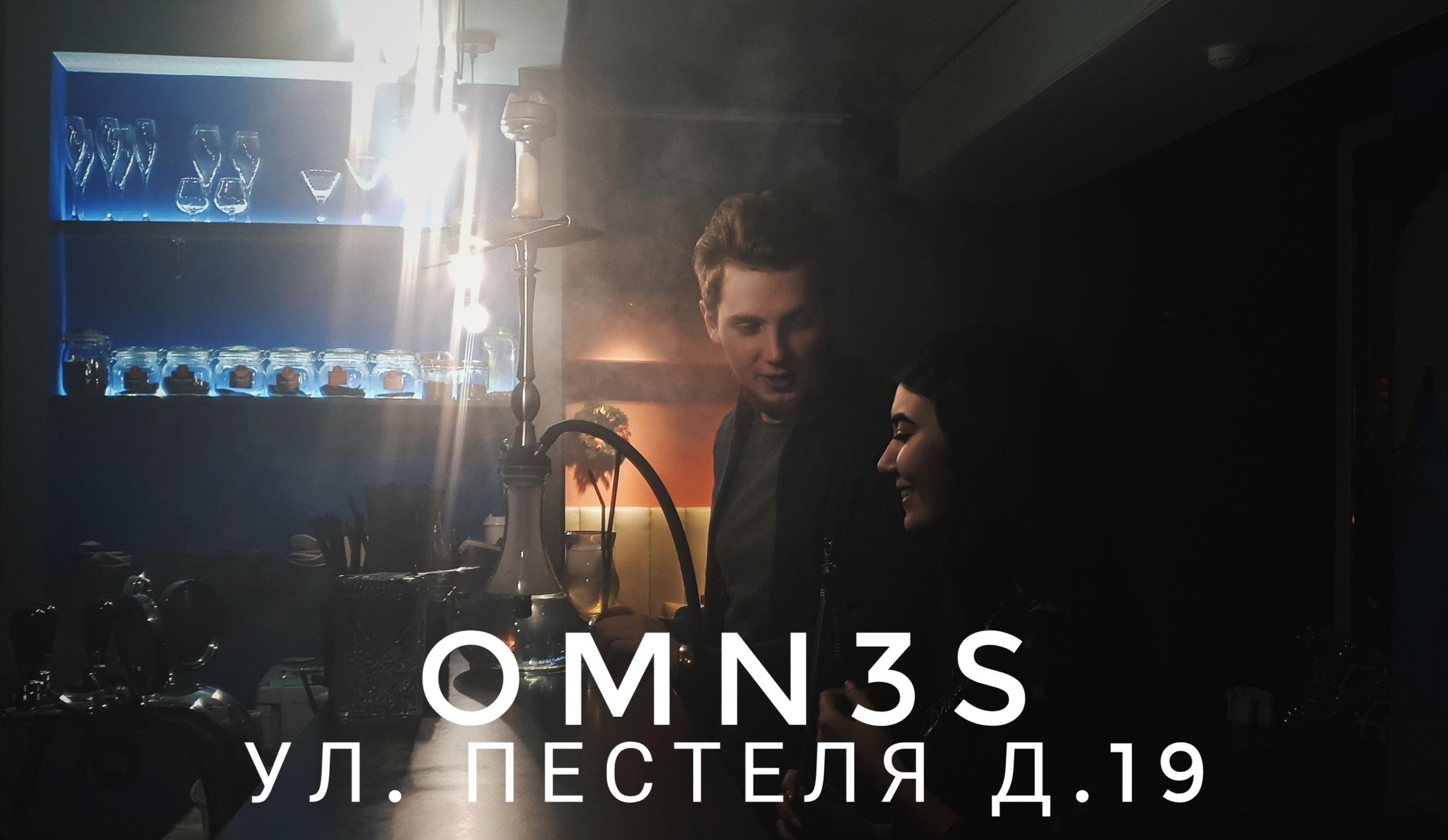 Бар «Dandy» - Вконтакте