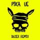 Пика - УЕ