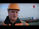 Перевозчики поездов 5 серия / Train Truckers 2018