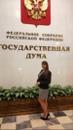 Персональный фотоальбом Маргариты Мартыновой