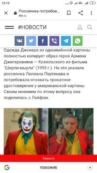 Максим Воронов фото №23
