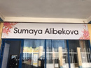 Сумая Алибекова