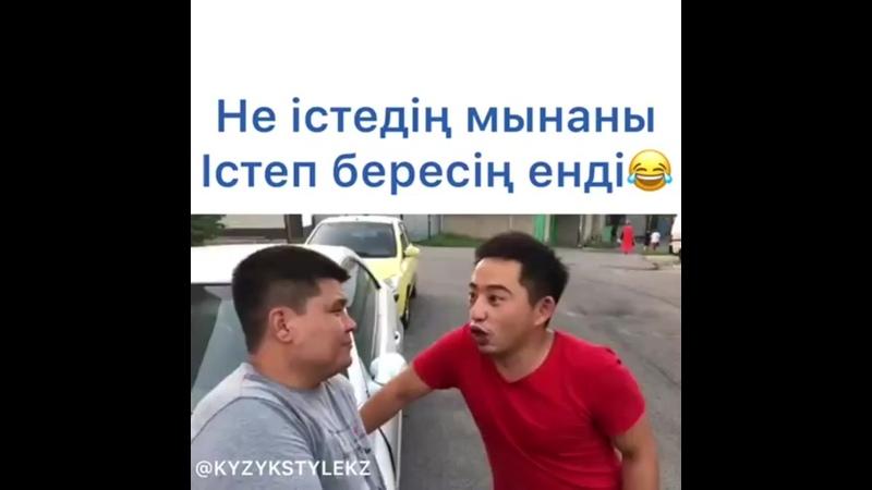Қызықты видео on Instagram_ _Салмақты жігіттерді б(MP4).mp4