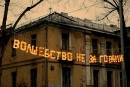 Бодрячком Корнолио | Санкт-Петербург | 7