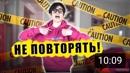 Никулин Никита   Москва   3