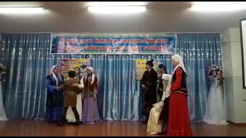 Абай Кунанбаев 1 ншы корыныс