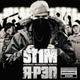 St1m - Рэп на русском