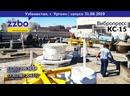 Запуск вибропресса КС-15 в городе Ургенч Узбекистан