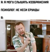 Егор Гончаров фотография #1