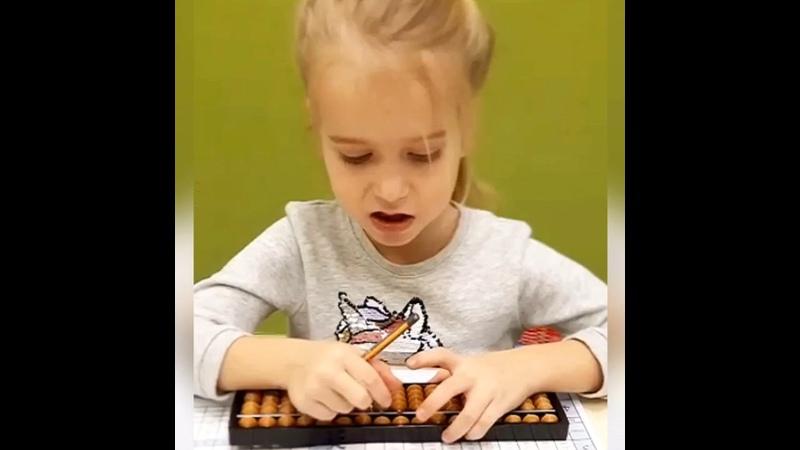 Кротикова Вера, 6 лет - Ментальная арифметика - Счет на абакусе - Детский Центр - Точка Роста плюс - г.Иваново - Обучение детей