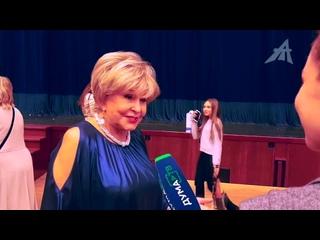 Китайский балетный спектакль «Память вне времени» в Государственном кремлёвском дворце