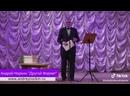 VIDEO-2020-10-31-20-02-