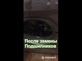 Видео от Ремонт стиральных машин Пермь