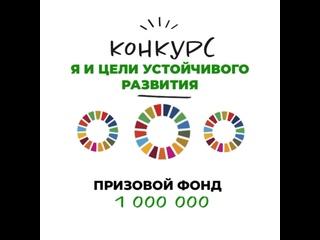 Видео от Национальный Совет молодёжных объединений России