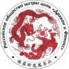 Общество цитры цинь «Дракон и Феникс» 龍鳳琴社