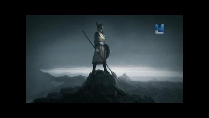 Мифы и чудовища Myths Monsters 03 Война War
