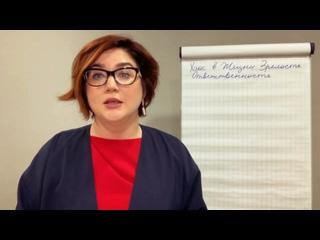 Видео от Елена Коровина