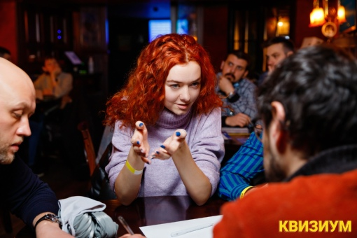 «10.01.21 (Lion's Head Pub)» фото номер 4