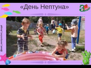 """Видео от Детский сад """"Земляничный дождь"""" Самара"""
