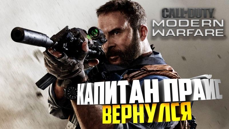🔴 КАЧАЮ СКАР В ЗОЛАТА СЕТЕВАЯ ИГРА В Call of Duty Modern Warfare