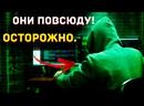 Хакеры и мошенники одно и то же! Как не потерять все монеты UMI