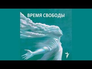 [Радио Свобода] Академия художеств как блатное место   Информационный дайджест «Время Свободы»