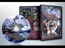 🎥 В поисках капитана Гранта 1985 13 серии реж.С.Говорухин HD
