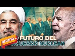 Promo- Detrás de la Razón: Futuro del acuerdo nuclear con Irán