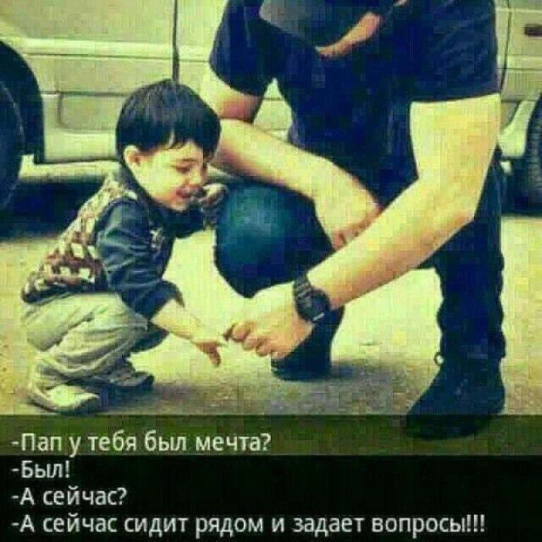 фото из альбома Ажайки Манаповой №4