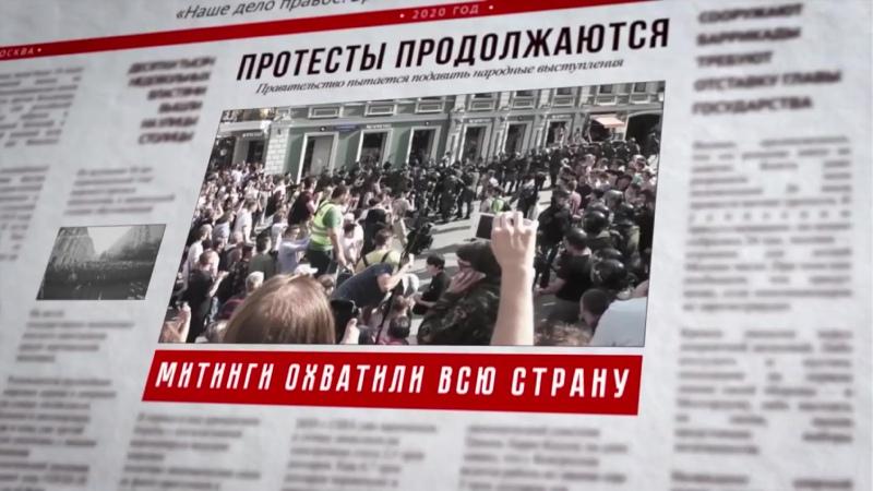Коктейль Мурашко, цензура образования, олигарх исчез