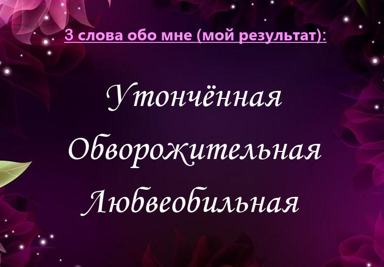 фото из альбома Евгении Цыренжаповой №8