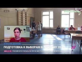 Vídeo de БАРВИХА ЗА ЛЕС