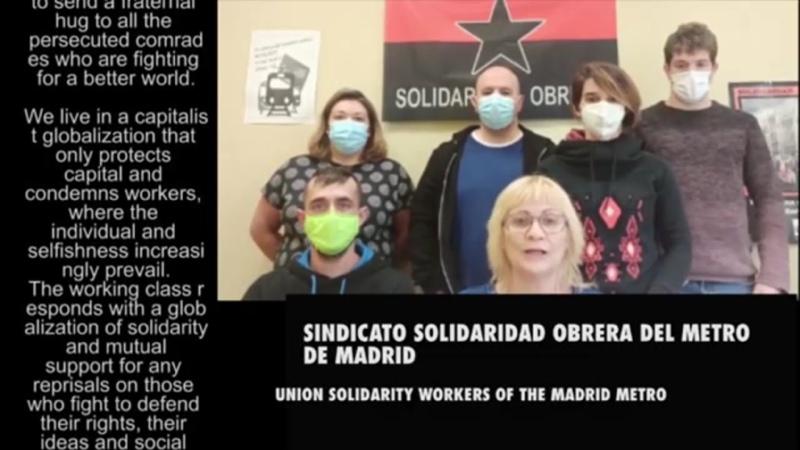 Интернациональный День преследуемых рабочих