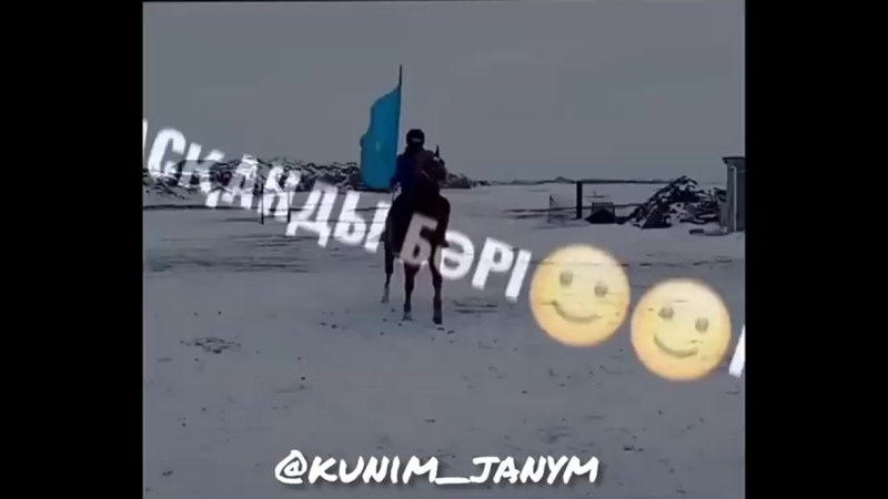 Kunim_janym_20201206_2.mp4