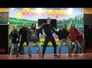 танец от 1 отряда